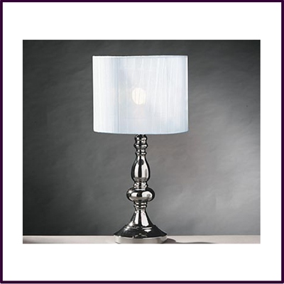 Spire Silver Ribbon Chrome Metal Table Lamp